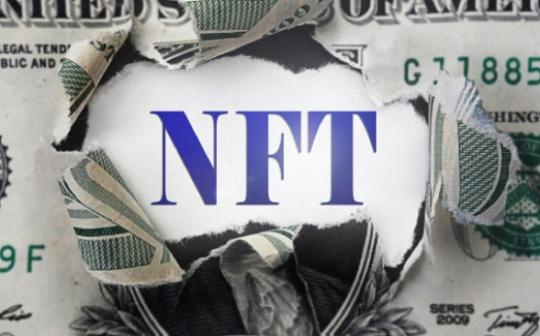 一文盘点目前 13 个最大的 NFT 市场