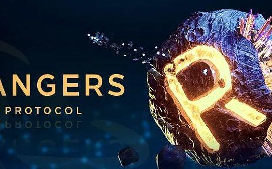 Rangers Protocol:一个可以作为元宇宙区块链基础架构的协议