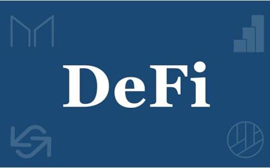 金色DeFi日报 | 蚂蚁链官方微博就NFT 字样变更事件作出回应